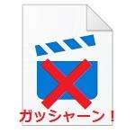 BlueStacks 動画再生できない
